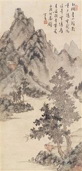 青山云影 立轴 设色纸本 (landscape) by pu ru
