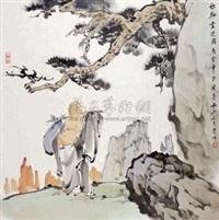 弥勒云游图 by xiao he