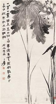 墨荷图 立轴 水墨纸本 (ink lotus) by zhang daqian