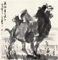 沙漠之舟 by huang zhou