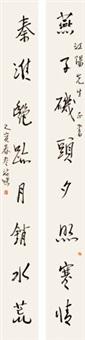 书法对联 立轴 水墨纸本 (couplet) by xu beihong