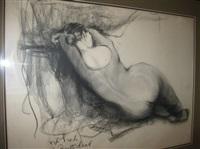 untitled, ballerina by esther peretz arad