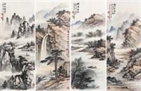 山水 (in 4 parts) by huang junbi
