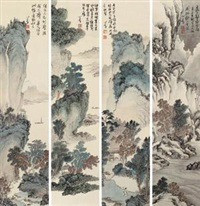 山水 (in 4 parts) by pu ru