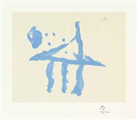 summer trident (from harvey gantt portfolio) by robert motherwell