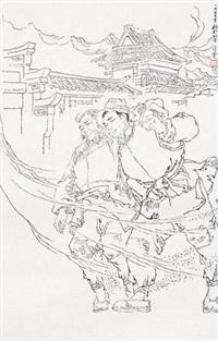 人物 by fan zeng