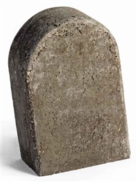 milestone/stumbling block by ryan gander