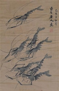 齐白石款虾图 by qi baishi