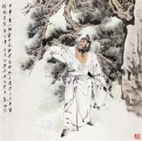 十年磨一剑 by xiao he