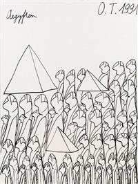 aegypten by oswald tschirtner