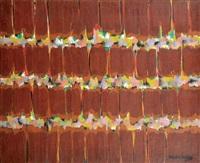 composition numéro 12 by dikran daderian