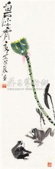 荷塘双蛙 by qi liangzhi
