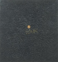 quarter by james lee byars