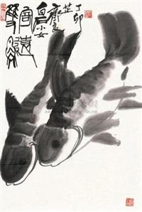 双鱼图 by qi liangzhi