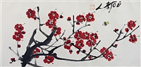 梅花图 (blossoming plum tree and bee) by qi baishi