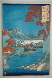 oban tate-e, série des 60 provinces, le mont tatsuta dans la province de yamato by ando hiroshige