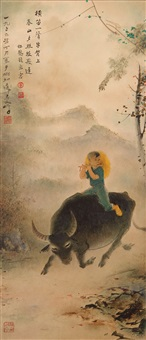 boy on buffalo by lee man fong