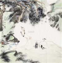 山气日又佳 by feng hao