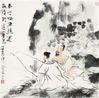 渔乐图 by feng hao