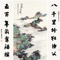 青天碧海 行书七言联 镜片 by xiao junxian