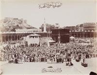pèlerinage à la mecque by christian snouck hurgronje