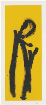 yellow chord by robert motherwell