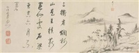 landscape and calligraphy by dong qichang