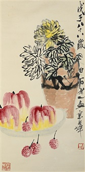菊花争艳图 (chrysanthemums, apples and lychee) by qi baishi