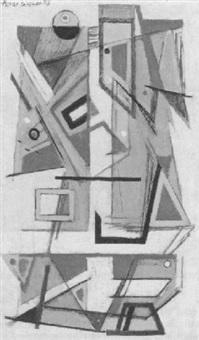 abstrakte komposition by hans fischer