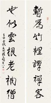 行书七言 对联 纸本 (couplet) by cheng shifa