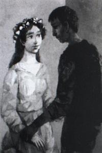 les amoureux by miquel ibarz