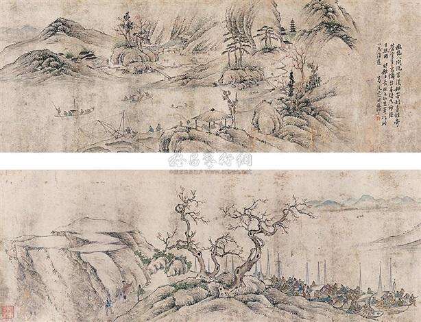 landscape by ge longzhi