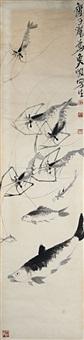 鱼虾图 (fish and shrimps) by qi liangsi