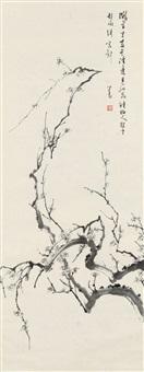 溥 儒(1896-1963) 暗香疏影 by pu ru