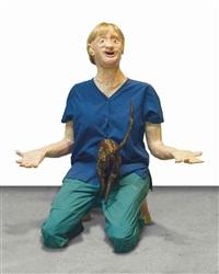 vicky veterinarian by ryan trecartin