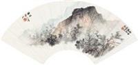 秋山之静 by qi gong and pu jin