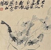 虾图 (seven shrimps) by qi baishi