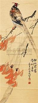 峨山珍禽 by li daoxi