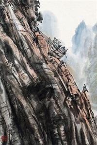 开山图 by huang zhou
