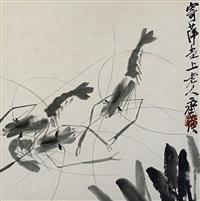 虾图 (three shrimps and sagittaria leaves) by qi baishi