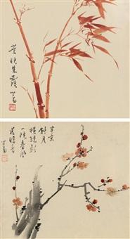 溥 儒(1896-1963) 朱霞暗香二帧 by pu ru