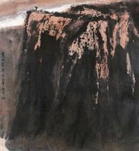 黄土高原 by zhou shaohua