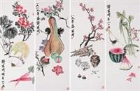 蔬果花卉 (四并) (flowers and fruits) (4 works) by qian juntao