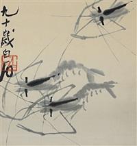 群虾图 (three shrimps) by qi baishi