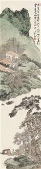 溥 儒(1896-1963) 秋山归棹 by pu ru