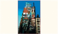new york by ron agam
