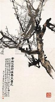 傲骨争春 by li daoxi