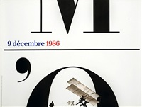 musée d'orsay (poster) by bruno monguzzi