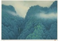 mountain gap by shinkichi (kaii) higashiyama