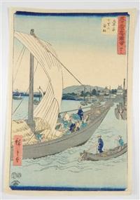 oban tate-e, série de tokaido, station 43, le bateau arrive à kuwana by ando hiroshige